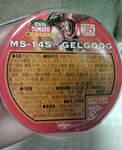 20100804194752.jpg